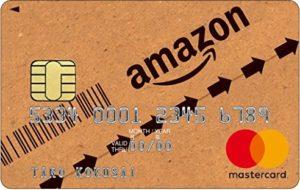 amazonMasterCardクラシックカード