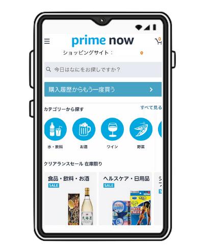 AmazonPrime Now