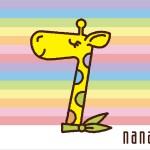 nanaco・WAON・楽天 この3つの中でEdyをチャージするならどれ?