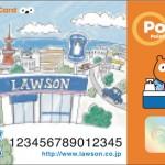 ポンタカードと東京電力が提携発表!使い方や貯め方はどうするの?