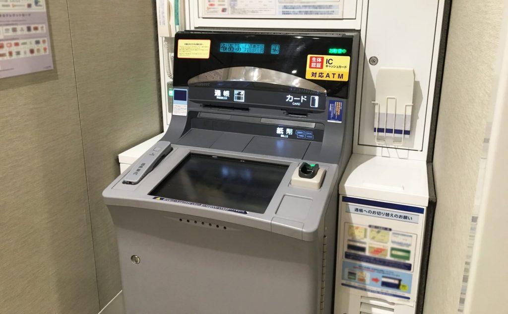 500円玉貯金 両替