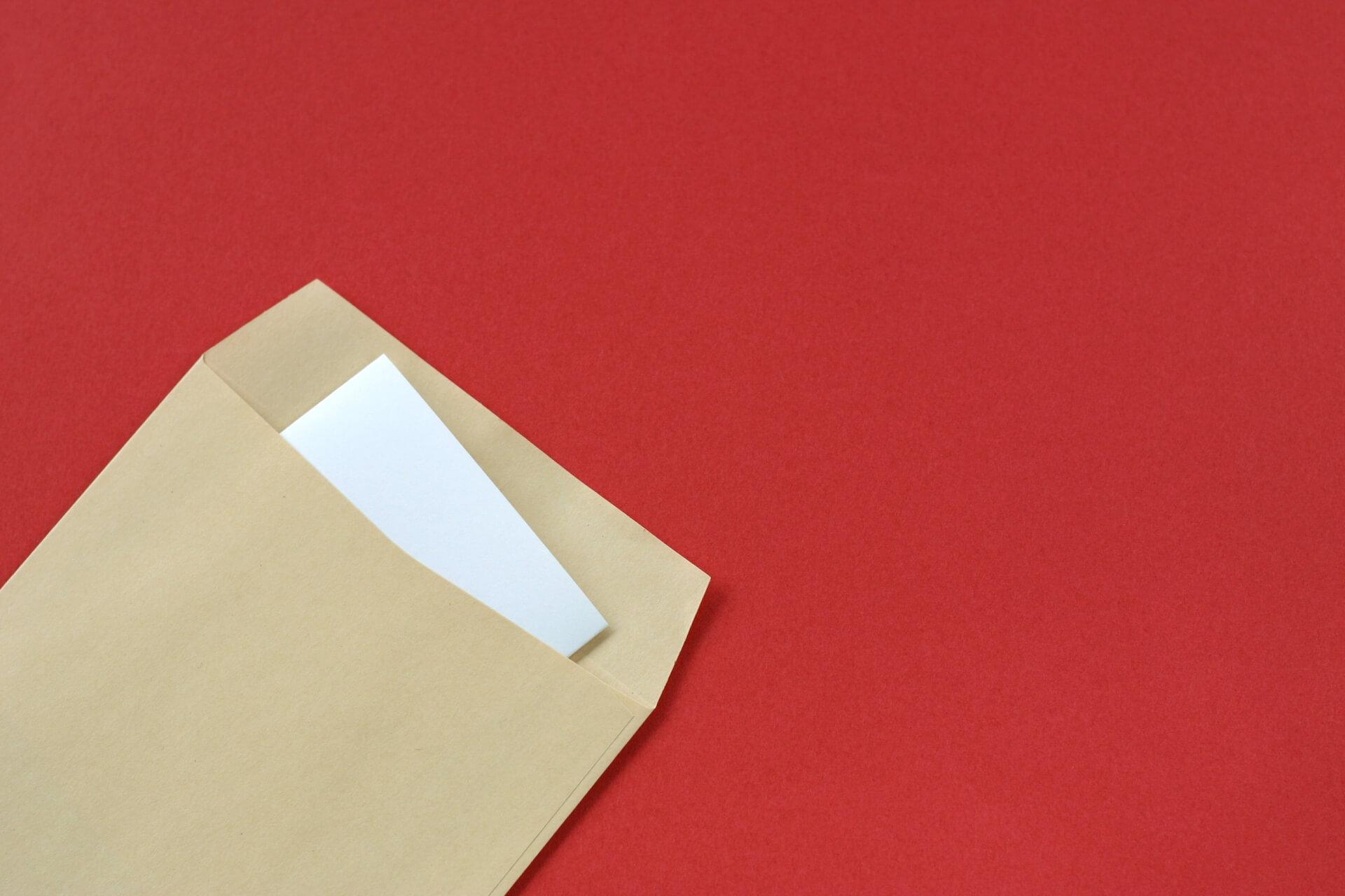 簡易 書留 追跡 郵便 局