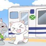 新幹線のグリーン車と普通車・指定席の違いはこんなにもある!