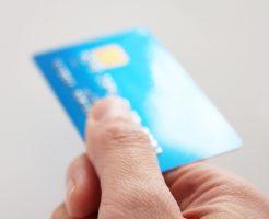 クレジット カード 還元率