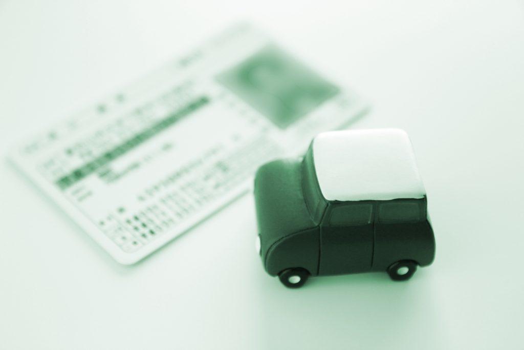 自動車 保険 更新 いつから