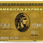 アメックスゴールドカードは年収いくらから通る?