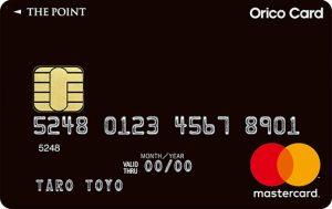 Orico Card THE POINT オリコカードザポイント オリコポイント 使い方