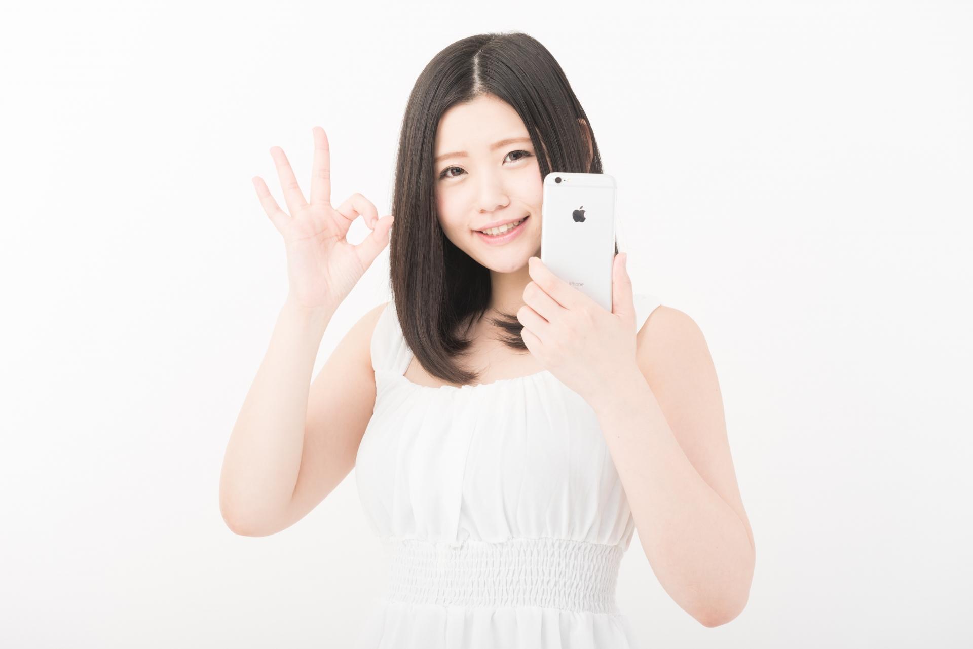 楽天Edy iPhone