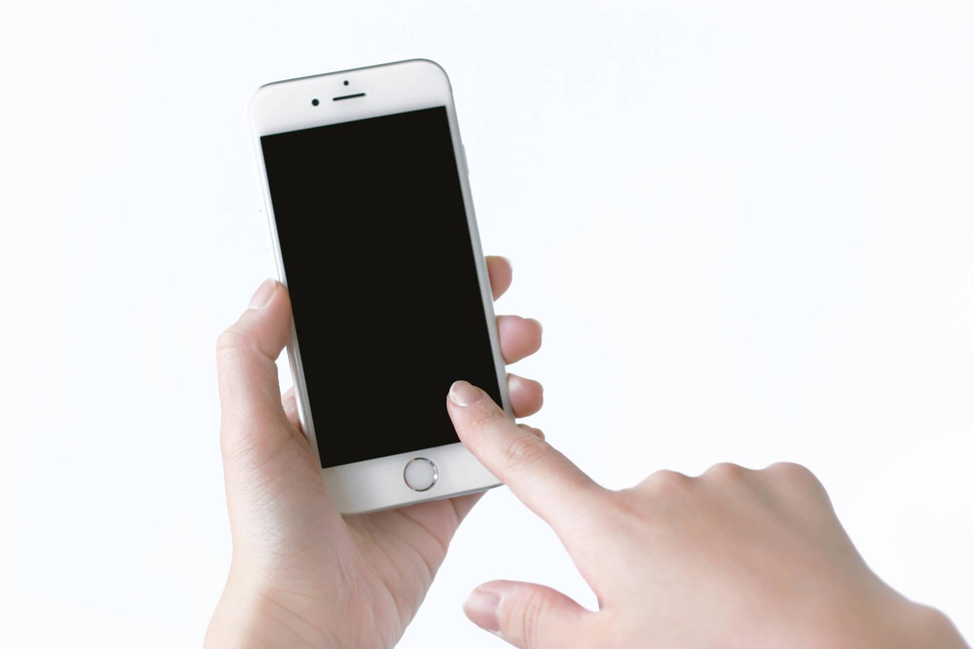 携帯代 節約