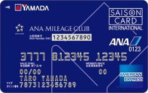 ヤマダ電機 クレジットカード