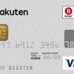 リボ払いに注意!楽天カードのリボ払い手数料を徹底解説!