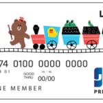 LINE Payカードの発行・登録方法と使い方を紹介!LINE Payカードをお得に使う方法