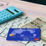 リボ払いの残債が払えない!そんな時にできる返済方法