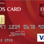 今スグ欲しい!即日発行が可能なクレジットカード完全ガイド!