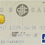 クレジットカードで貯めたポイントの使い方!ポイント交換や商品券など使い道は多種多様!