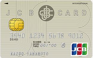 JCB一般カード 入会キャンペーン