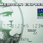 セゾンパール・アメリカン・エキスプレス・カード入会キャンペーン完全ガイド2018!ポイントの受け取り方も紹介