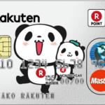 主婦でも持てるクレジットカード完全ガイド!主婦におすすめのクレジットカード9選