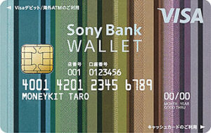 Sony Bank WALLET(VISA)