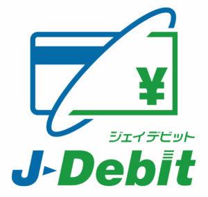 J-Debit