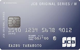 Amazonで超絶お得になる高還元率クレジットカード|Amazonをよりお得に活用しよう!
