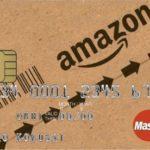 Amazonで還元率の高い最強クレジットカード!Amazonを更にお得に利用しよう!