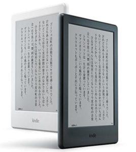 Amazonプライム Kindle