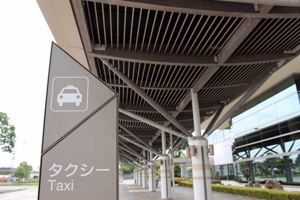 タクシー クレジットカード