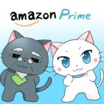 Amazonプライムは家族も使える!一人の年会費で家族も受けれる特典を紹介!