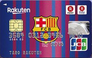 FCバルセロナデザイン