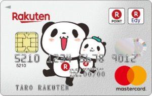 楽天カードパンダ