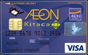 イオンKitacaカード