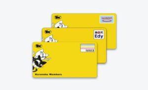 クロネコメンバーカード