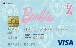 Barbieカード