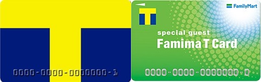 TポイントカードとファミマTカード