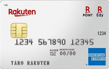 専業主婦でも持てる!主婦におすすめな厳選クレジットカード10枚|主婦こそクレジットカードを活用すべし!