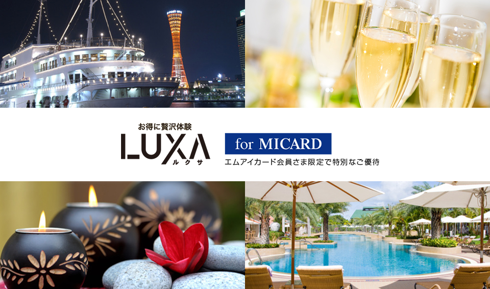 LUXA for MICARD
