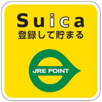 Suica登録して貯まる